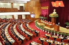 越共第十二届中央委员会第五次全体会议闭幕会新闻公报