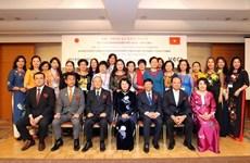 国家副主席邓氏玉盛出席越南日本企业见面会
