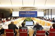 2017年APEC会议:APEC研究中心联席会议闭幕