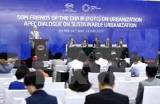 2017年APEC会议:提高城镇化建设的可持续性