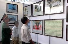 """""""黄沙、长沙归属越南""""地图资料展在第二海军军区举行"""