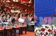 阮春福总理:营造便利化的营商环境  鼓励投资