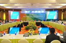 2017年APEC会议:对基础设施进行长期投资研讨会在宁平省举行