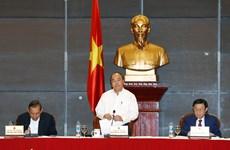 政府总理阮春福主持召开会议 商讨措施帮助企业化解困难