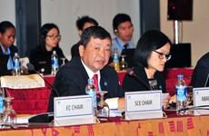 2017年APEC会议:支持世贸组织继续推进亚太自贸区建设
