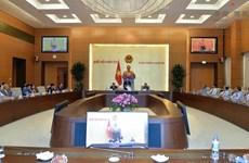 越南国会主席阮氏金银会见安沛省历届省领导人
