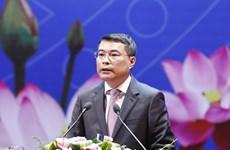2017年越南政府总理与企业会议:越盾贷款年均利率仅处于6%至11%水平