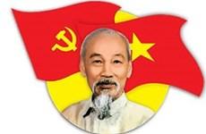 胡志明主席——催促我们走上新征程的好榜样