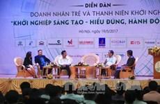 越南政府大力支持创新创业活动