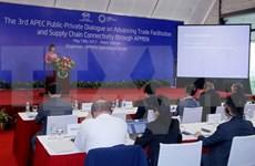 2017年APEC会议:促进贸易便利化和供应链互联互通