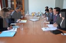 越南最高人民法院院长阮和平对法国进行工作访问