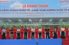 越南岘港国际机场T2航站楼正式竣工投运