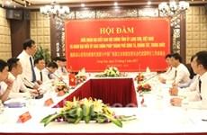 中共广西崇左市委政法委代表团访问越南谅山省