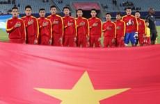 国际足联发文大赞越南U20足球队