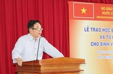 越南九龙江三角洲地区21名优秀学生获德国黑森奖学金