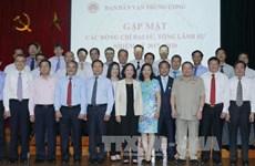 越共中央民运部部长张氏梅会见越南新任驻外大使和总领事