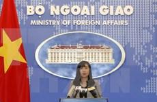 越南坚决反对中国台湾在越南长沙群岛巴平岛周边海域进行实弹演习