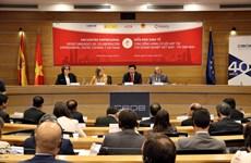 越南政府副总理范平明访问西班牙成为深化越西关系的重要里程碑