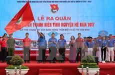 2017年夏季青年志愿者运动出征仪式在得乐省举行