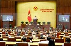 越南第十四届国会第三次会议:继续对《规划法》相关条款进行审核与修改