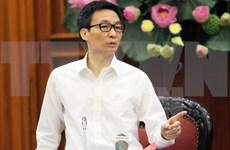 越南政府十分重视山茶国家旅游区发展总体规划