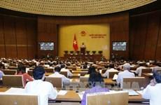 第十四届国会第三次会议:在使用公共资产过程中确保节约 反浪费反腐败