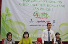 胡志明市启动第八次绿色产品消费运动