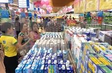 越南举办首届国际奶业展览会