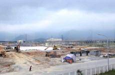 台塑河静钢铁工厂爆炸事故调查全面展开