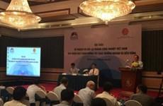 越南加快工业结构调整  实现稳步快速增长