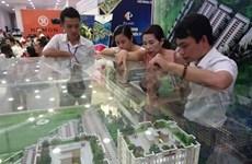 2017年越南房地产博览会正式开幕