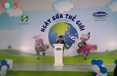 越南响应世界牛奶日