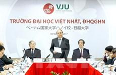 越南政府总理阮春福访日: 加强越日纵深战略伙伴关系