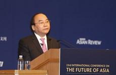 """越南政府总理阮春福出席第23届""""亚洲未来""""国际会议"""