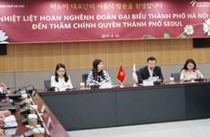 越南河内市人民议会工作代表团访问韩国和日本