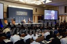2017年亚洲未来国际会议商讨维护地区稳定和可持续发展的措施