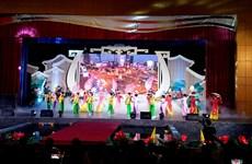 2017年第五届越南会安国际合唱比赛在会安市正式开幕