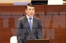 越南第十四届国会第三次会议发表第十三号公报