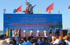 2017年平定省夏季旅游节正式启动