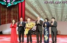 2017年越南全国先进典范表彰大会在河内举行 阮富仲总书记出席并发言
