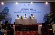 越南中部和西原地区旅游业致力打造高端品牌
