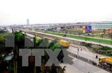 越南各工业区引进外资62亿美元