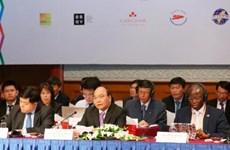 2017年越南企业中期论坛即将举行