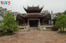 平沱村——遗产之乡