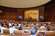 越南国会通过《外贸管理法》草案
