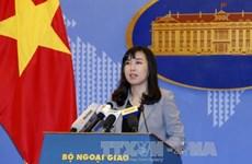越南要求韩国政府不发表损害越南人民感情的言论