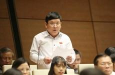 越南第十四届国会第三次会议:不把处置不良贷款的一切责任都算到银行头上