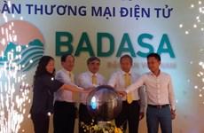 越南首个土特产电商平台正式上线