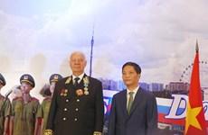 俄罗斯联邦国庆纪念典礼在河内举行