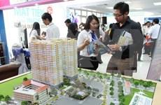 2017年前五个月越南房地产吸引外资总额超6亿美元